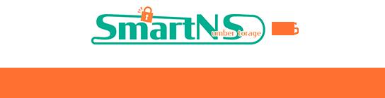smartNSならマイナンバーデータの利用